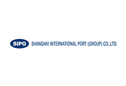 Shanghai International Cruise Terminals (China)